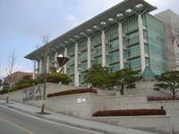 Sungkyunkwan_campus.jpg